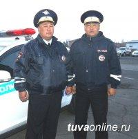 В Туве инспекторы ГИБДД предотвратили пожар