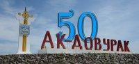В Ак-Довураке умер подросток, надышавшись парами горючей смеси