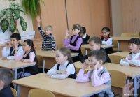 В Туве определили 100 лучших образовательных учреждений