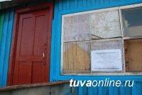 ОНФ в Туве проводит мониторинг наличия информационных табличек на ветхих и аварийных домах