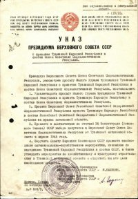 В школах Тувы проходят уроки, посвященные исторической дате - 70-летию вхождения ТНР в состав России