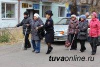 Госавтоинспекция Тувы провела акцию «Белая трость»