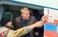 В Туве о пропавшем Ми-8 опросили 600 рыбаков и охотников