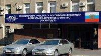 Глава Тувы в Росавтодоре решает вопросы передачи автодороги «Кызыл-Чадан-Хандагайты-Боршоо» на федеральный уровень