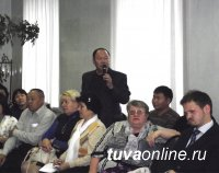 Народный фронт в Туве представил проект ОНФ «Азбука ЖКХ»