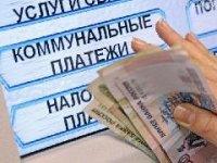 Почти полмиллиарда рублей кызылчане должны за ЖКУ