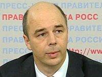 Решения по финансированию проектов из ФНБ пересматриваться не будут, — Силуанов