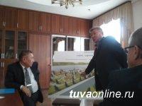 Ландшафтных дизайнеров Тувы, России, мира приглашают участвовать в конкурсе проектов сквера у обелиска «Центр Азии»