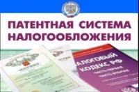 Минфин Тувы предлагает поставить размер патента в зависимость от численности муниципального образования