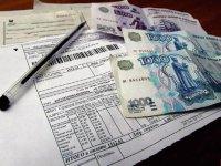 Сотрудники Правительства Тувы, имеющие долги за свет и тепло, могут лишиться работы