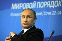 Владимир Путин второй год подряд возглавил список самых влиятельных людей мира