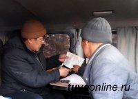 Пассажирские перевозки в Кызыле: нет билета - нет страховки