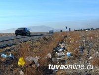 России необходима система работы по утилизации мусора