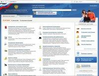 В этом году автоинспекция Тувы получила в три раза больше электронных запросов через портал госуслуг (gosuslugi.ru)