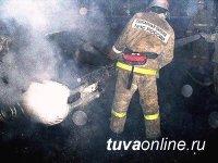 За прошедшие сутки в Туве ликвидировано три бытовых пожара