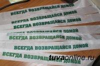 Межрегиональная акция соединит водителей Красноярска, Абакана и Кызыла