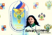 Валерия Куулар первая - в шахматах на Спартакиаде работников прокуратуры России