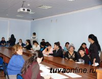 В ТувГУ проанализированы итоги курсов в помощь абитуриентам по губернаторскому проекту