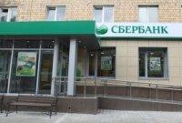 Лучший кредитный аналитик Сбербанка России работает в Туве