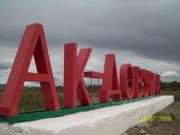 В Ак-Довураке при поддержке федеральной программы будет построена новая ТЭЦ