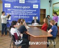 Упрдор «Енисей» наградил лучших журналистов, пишущих о дорогах