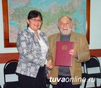 Тувинский и Красноярский вузы договорились сотрудничать