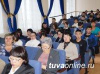 В Тувинском госуниверситете прошли Дни Кызылского и Пий-Хемского кожуунов