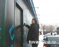 Власти Кызыла: У владельцев залов игровых автоматов «земля должна гореть под ногами»
