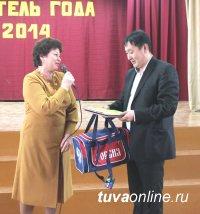 В гимназии № 5 Кызыла прошел конкурс учителей-мужчин