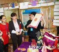 """В ТувГУ подведены итоги Третьего молодежного форума """"Инновации"""""""