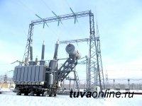ФСК ЕЭС на треть увеличит мощность энергоузла 220 кВ в Туве