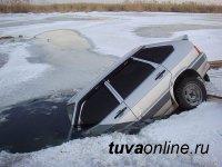 В Туве объявлена операция «Тонкий лед»