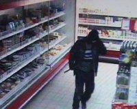 Сыщики Кызыла задержали налетчика на магазин по ул. Бай-Хаакская
