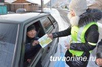 В Туве стартовала декада детской дорожной безопасности