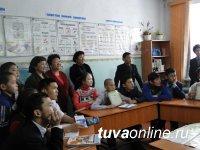 Виртуальная экскурсия по истории Кызыла и его достопримечательностям