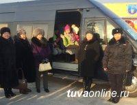 12 детей из Тувы выехали на Главную елку страны