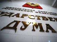 Тува внесла в Госдуму законопроект о запрете находиться на госслужбе лицам с задолженностями по ЖКХ
