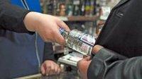 Полицейскими Тувы за сутки изъято из незаконного оборота 432 бутылки водки и 106 бутылок пива