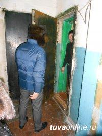 """Специалисты Мэрии Кызыла провели очередной рейд по """"посуточным"""" квартирам"""