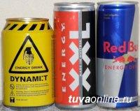 Тува намерена ограничить продажу энергетических напитков