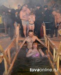 В Туве Крещенские купания пройдут в купели на Вавилинском затоне