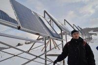 В глухом поселке Горной Шории заработали генераторы солнечной энергии