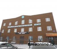 Кызыл: 11 участков городской поликлиники разместились в медицинском центре у ТД «Пять звезд»