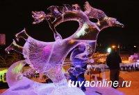 «Макрокосмос» принес Александру Баранмаа 3-е место на фестивале скульптур изо льда и снега в Красноярске