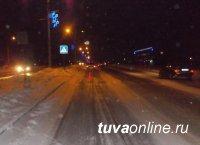 В Туве устанавливаются обстоятельства трех наездов на пешеходов, произошедших в один день