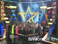 Александр Куулар представит Туву на всероссийском телевизионном конкурсе «Новая Звезда»