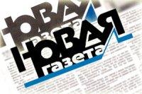 «Дело Пугачева» как оселок для системы борьбы с коррупцией и мошенничеством в мировой экономике