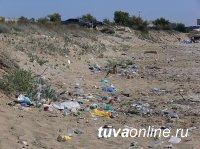 Тува: Штрафы за ненадлежащее использование земель сельхозназначения