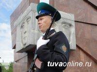 Пограничному управлению Тувы нужны профессионалы!