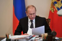 Владимир Путин подписал закон, продлевающий Туве льготный режим закупки электроэнергии с оптового рынка